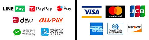調査料金ローン各種クレジットカード取扱優良店・各種QR決済対応