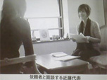 名古屋市 探偵 女性経営者 女性社長 浮気調査 楓女性調査事務所