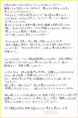 case04_01
