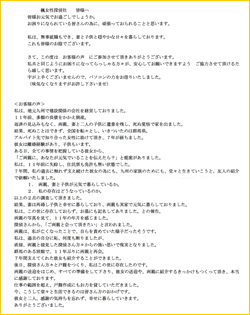 case05_01