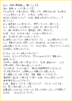 case06_01
