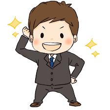 名古屋市 浮気調査 楓女性調査事務所 探偵スタッフ 応援
